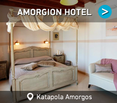 Vacations in Amorgos island Greece. Amorgion Hotel.