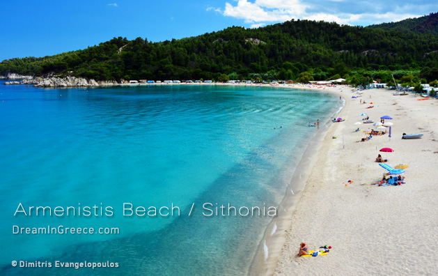 Vacations in Halkidiki Greece Travel. Armenistis beach.