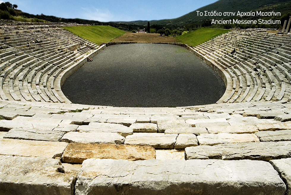 Costa Navarino. Ancient Messene stadium. Archaeological sites in Greece.