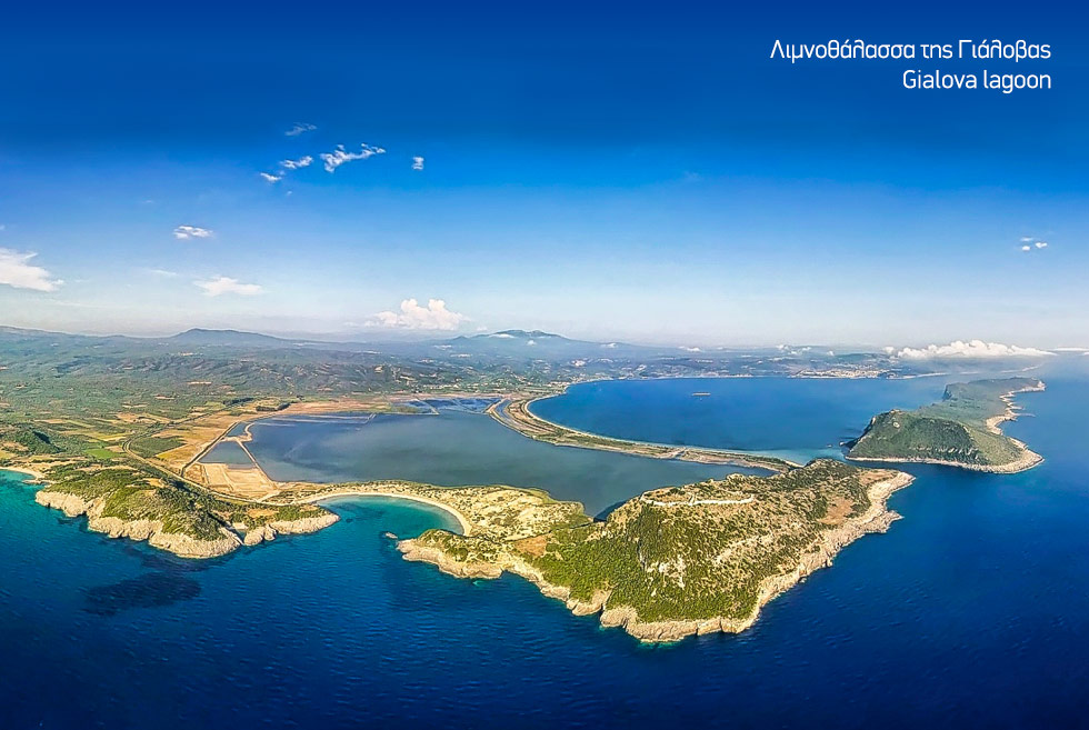 Costa Navarino. Gialona lagoon Messinia. Holidays in Greece.