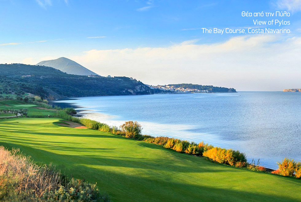 Costa Navarino. Pylos view from The bay golf course. Golf course in Greece.