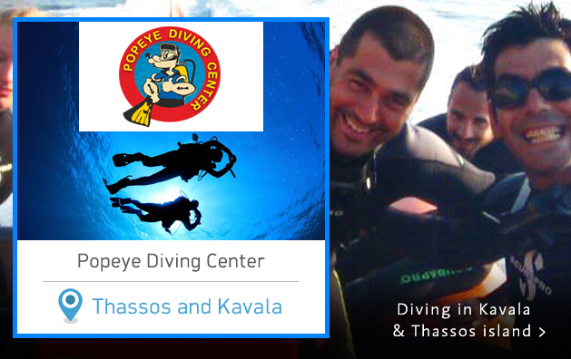 Scuba Diving in Greece. Popeye Diving Center. Thassos island and Kavala