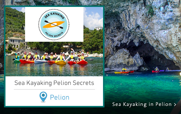 Sea Kayak Pelion Secrets. Sea Kayaking in Greece