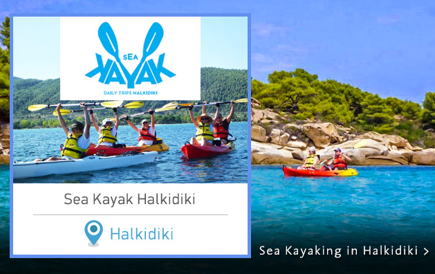 Sea Kayak Halkidiki. Sea Kayaking in Greece