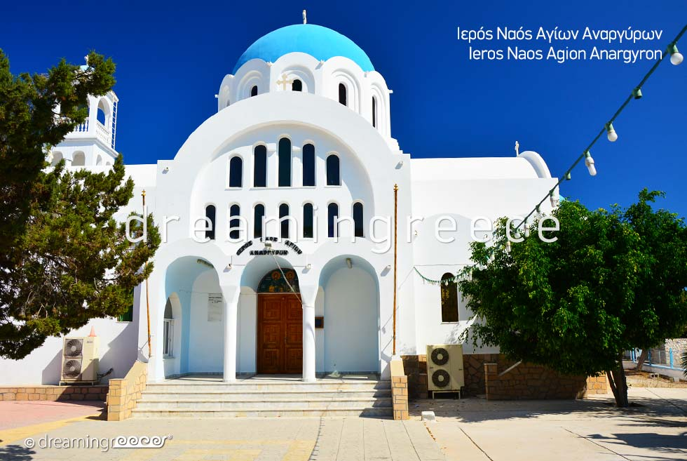 Agistri island. Discover Greece Travel, Ieros Naos Agion Anargyron
