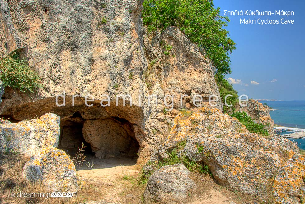 Makri Cyclops Cave Alexandroupolis Eastern Macedonia and Thrace Greece