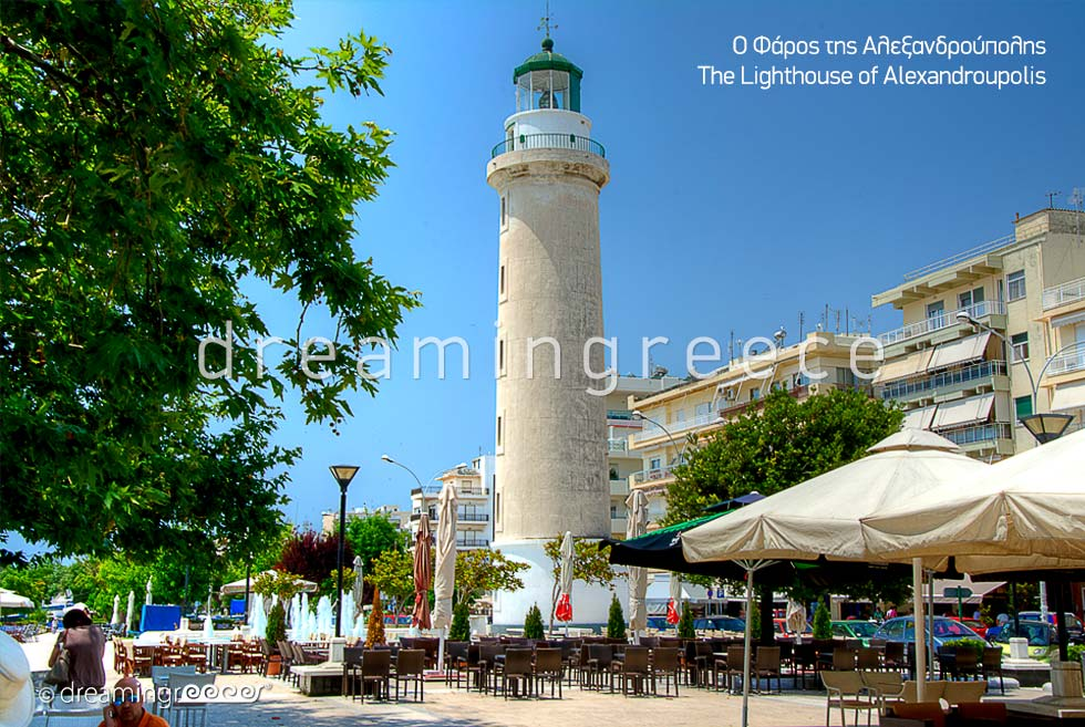 Lighthouse of Alexandroupolis Eastern Macedonia and Thrace Greece