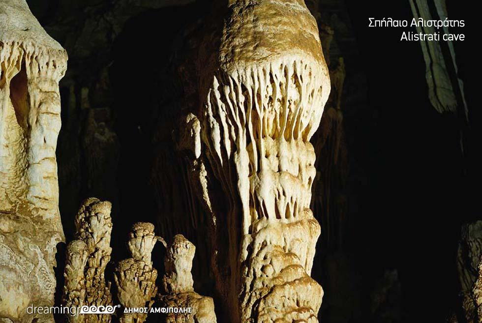 Alistrati Cave Amphipolis Greece. Visit Greece.