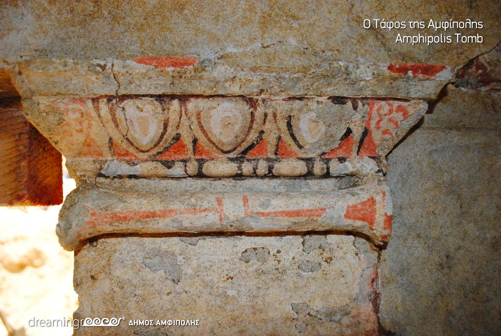 Amphipolis Tomb Greece Kasta Hill. Discover Greece.