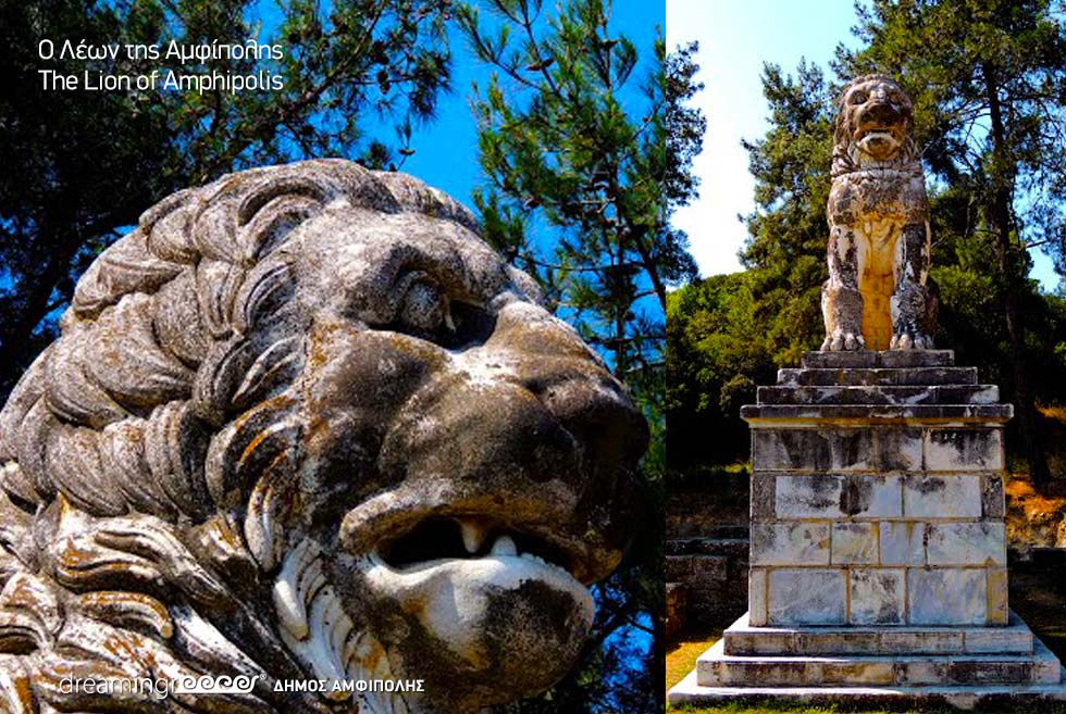 Lion of Amphipolis Greece. Discover Greece.