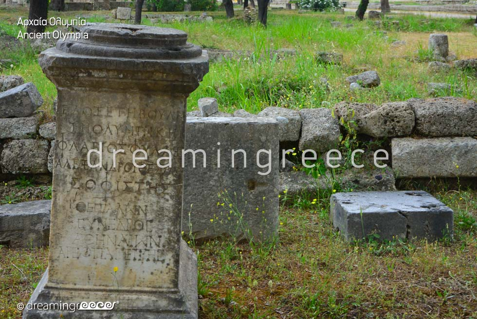 Tourist Guide of Ancient Olympia Elis Peloponnese Greece
