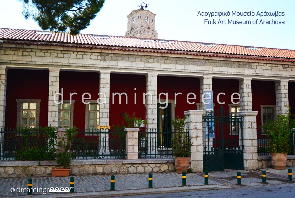Folk Art Museum of Arachova Greece