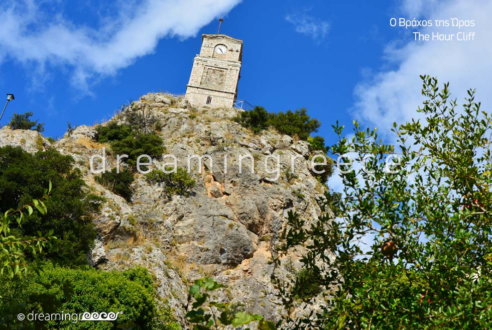 Clock Hour cliff in Arachova