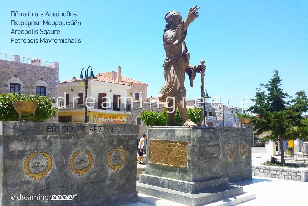 Visit Aeropolis Square Laconia Peloponnese Greece