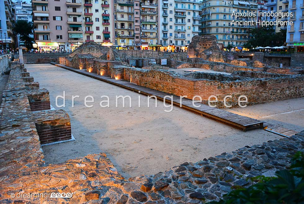 Ancient Hippodrome Thessaloniki. Vacations in Greece