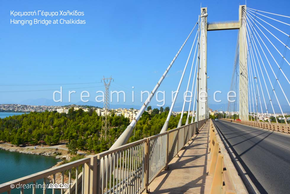 Tourist Guide of Chalkida in Greece. Hanging Bridge at Chalkida.