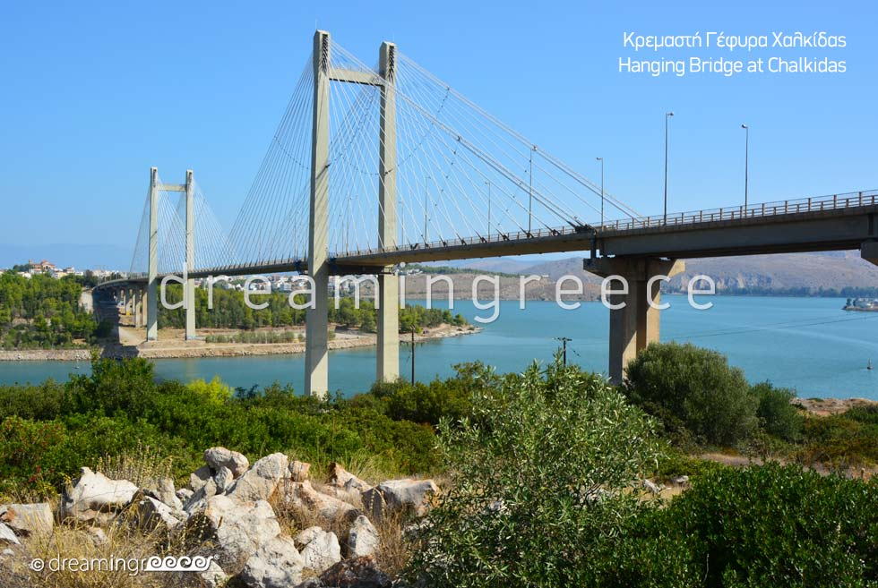 Travel Guide of Chalkida in Greece. Hanging Bridge at Chalkida.