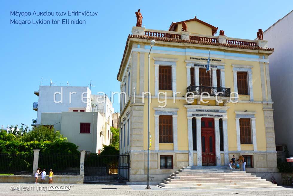 Megaro Lykion ton Ellinidon in Chalkida Greece