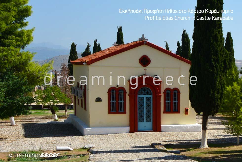 Profitis Ilias Church in the Castle Karababa Chalkida.
