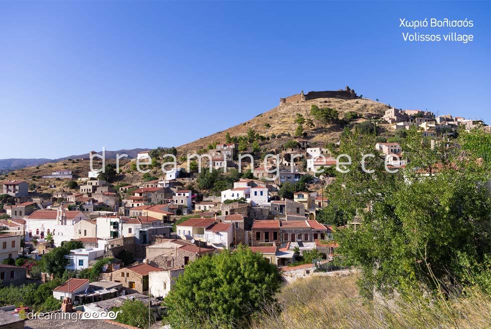 Holidays in Volissos Village Chios island Northeastern Aegean Islands Greece