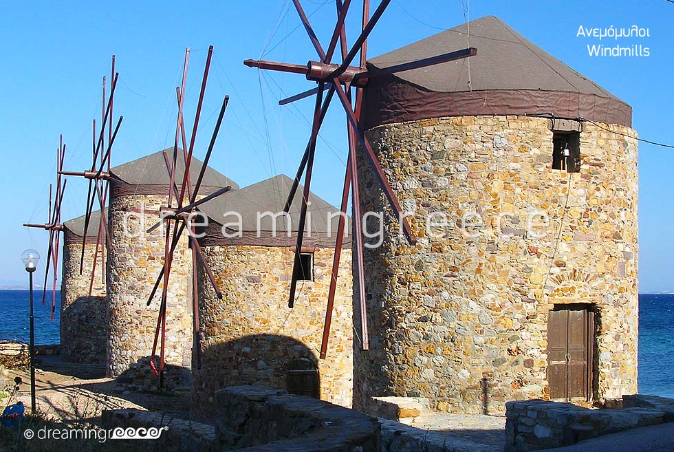 Windmills Chios island Northeastern Aegean Islands Greece