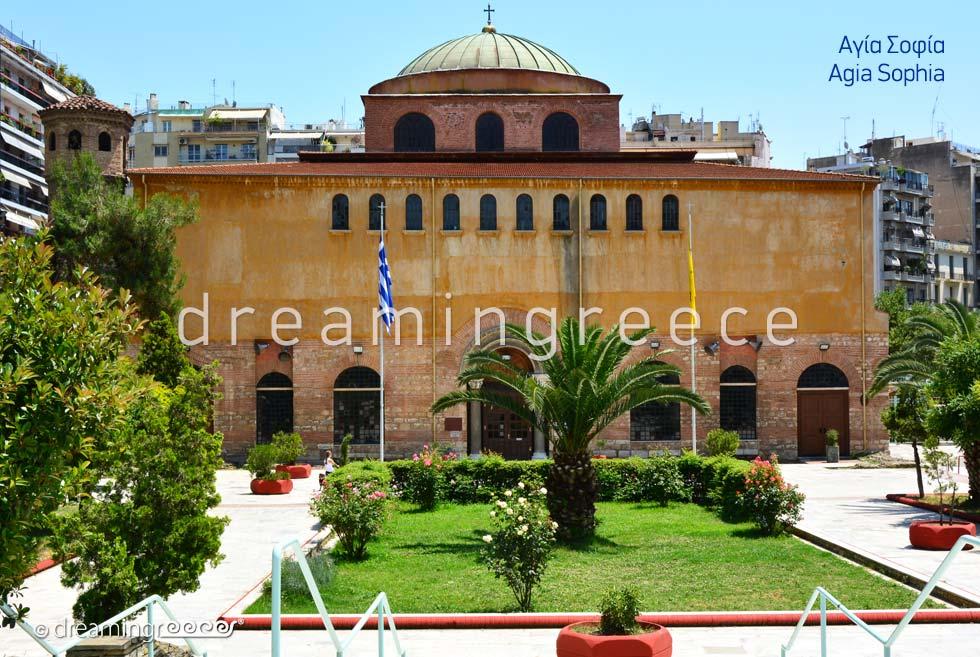 Agia Sophia Church Thessaloniki. Tourist Guide of Greece