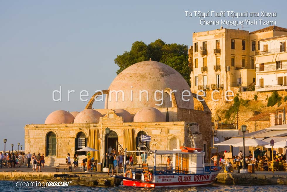 Mosque Yiali Tzami Chania Crete island. Visit Greece Travel.