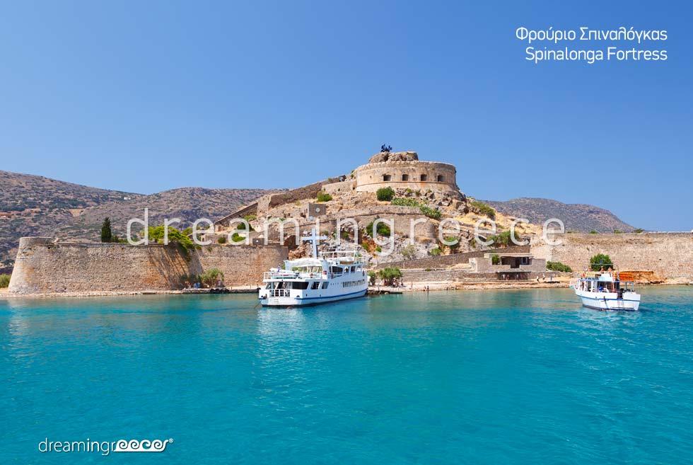 Spinalonga Fortress Lasithi Crete island. Discover Greece
