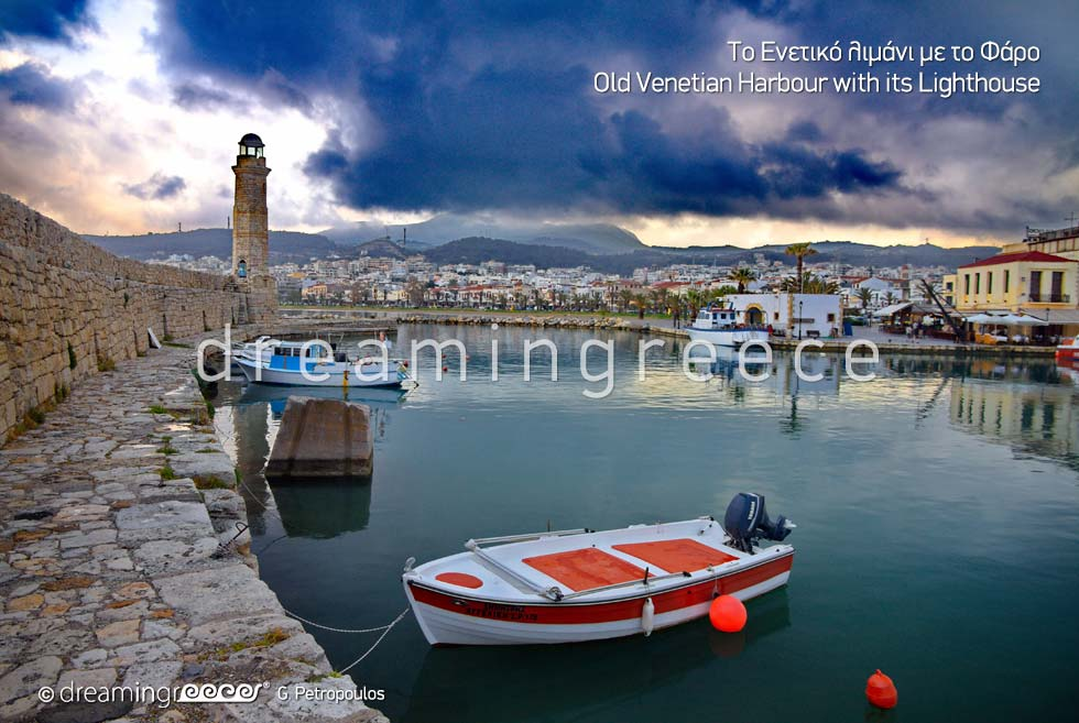 Old Venetian Harbour Rethymno Crete island. Summer Vacations in Greece