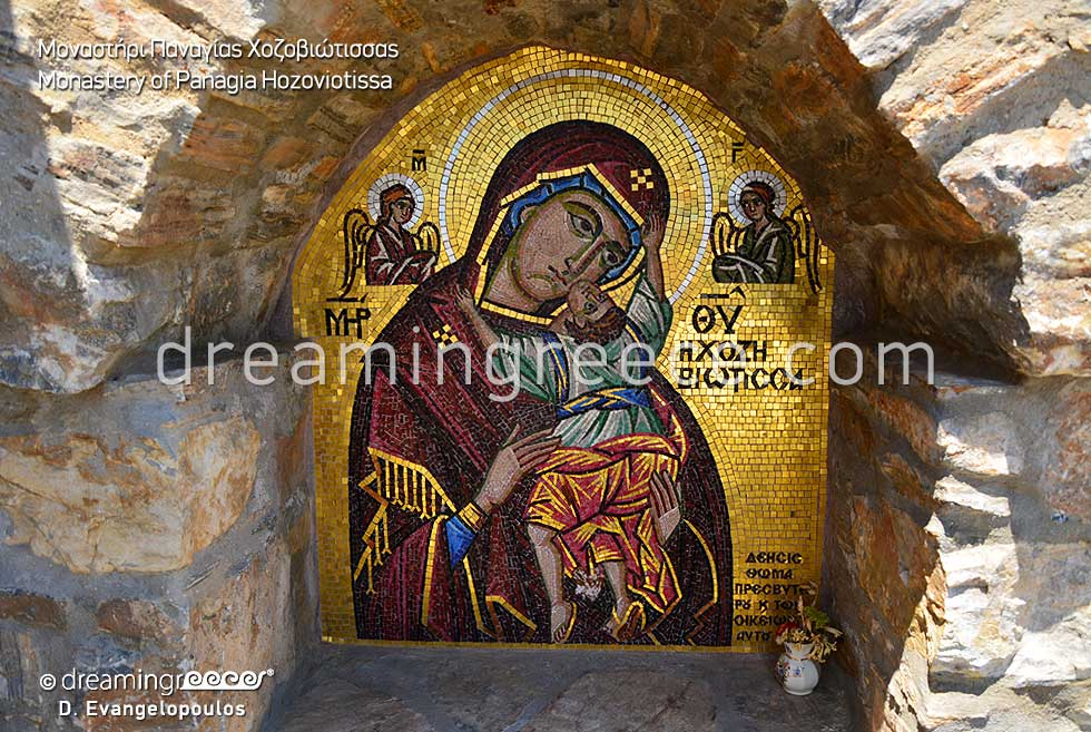 Monastery Panagia Hozoviotissa. Visit Amorgos island