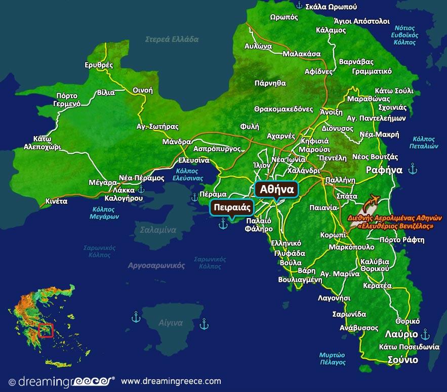 Αθήνα Χάρτης