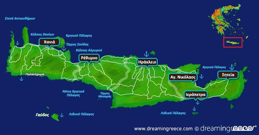 Κρήτη Χάρτης