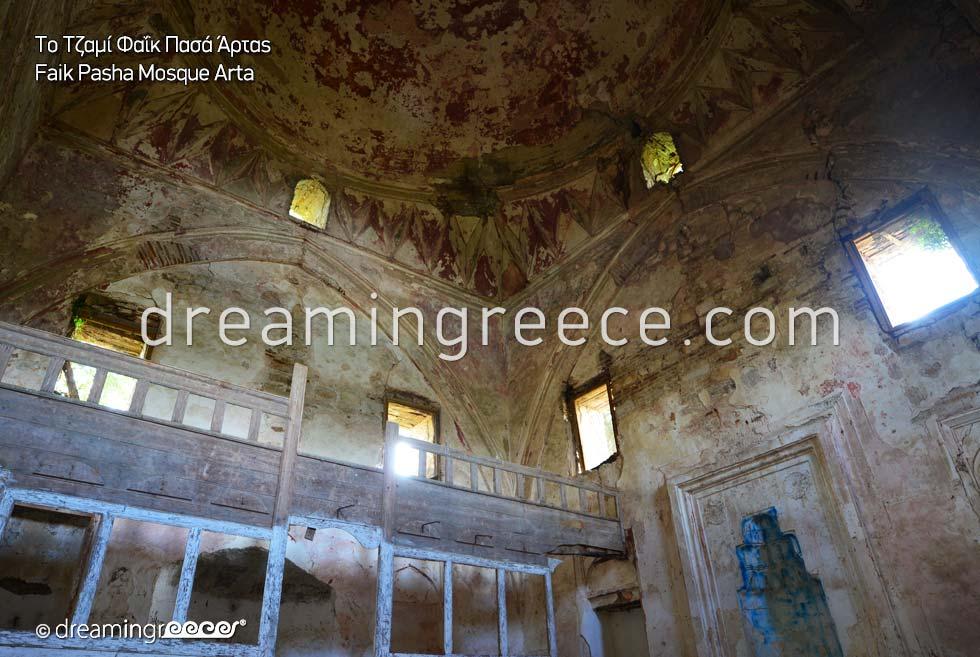Faik Pasha Mosque in Arta Arta Epirus Greece