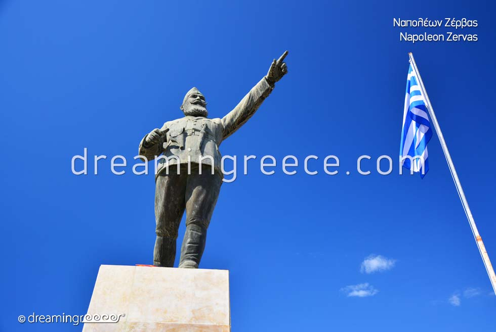 Napoleon Zervas General. Statue in Arta Epirus Greece
