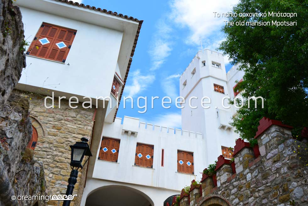 Old Mansion Mpotsari Nafpaktos. Amazing Greece.