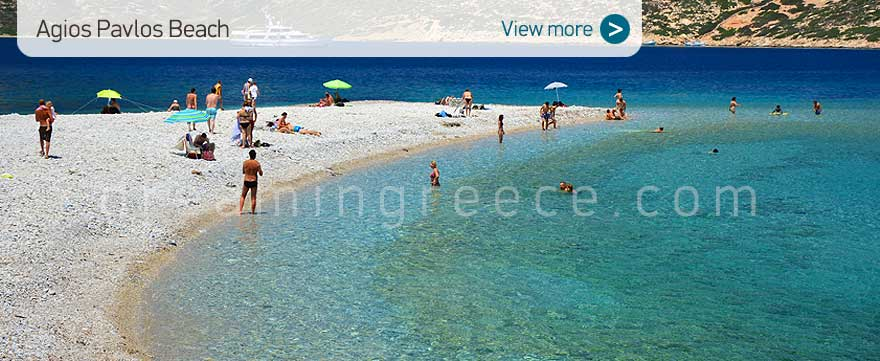 Agios Pavlos beach Amorgos beaches Greece