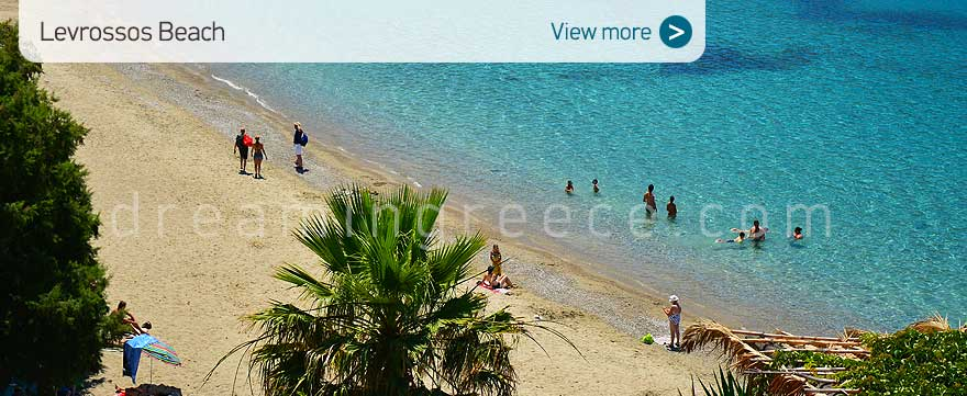 Levrossos beach Amorgos beaches Greece