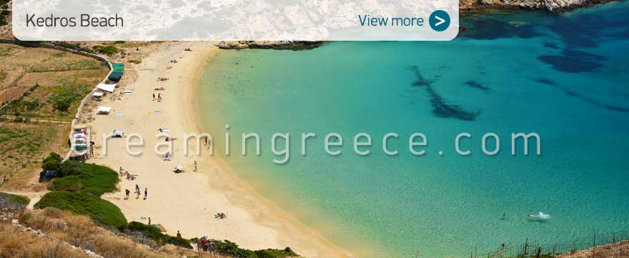 Kedros beach Donousa beaches Greece. Vacations in Greece.
