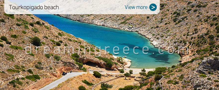 Tourkopigado beach Iraklia beaches Greece. Travel Guide Greece.