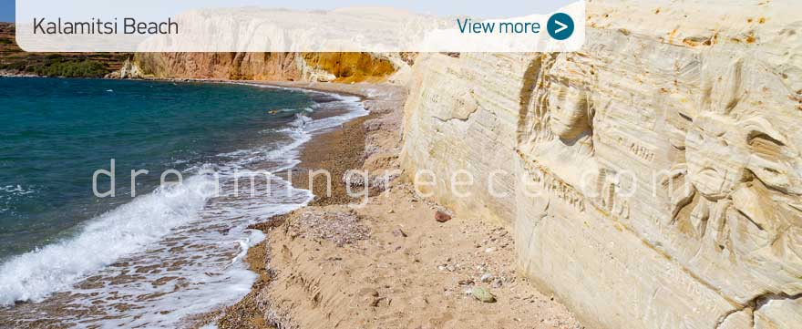 Kalamitsi Beach Kimolos Beaches Greece