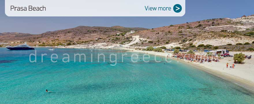 Psara Beach Kimolos Beaches Greece