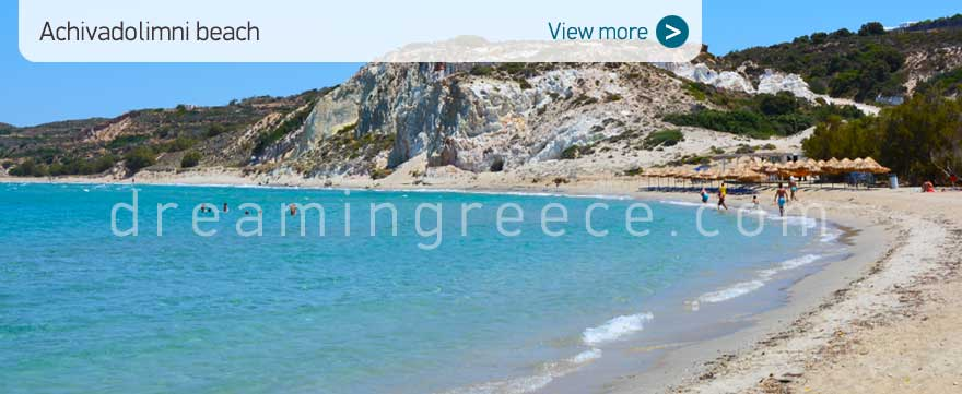 Achivadolimni beach Milos Beaches Greece. Holidays in Greece.