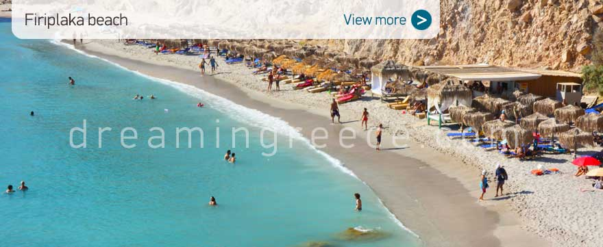Firiplaka beach Milos Beaches Greece. Holidays in Greece.