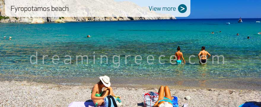 Fyropotamos beach Milos Beaches Greece. Vacations in Greece.