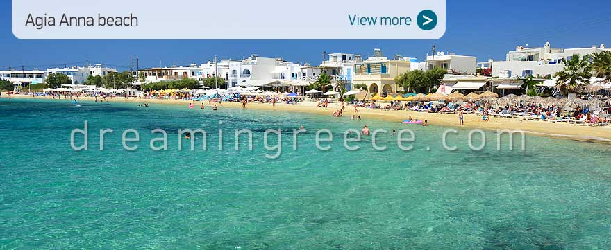 Agia Anna beach Naxos island  Beaches Greece. Holidays in Greece.
