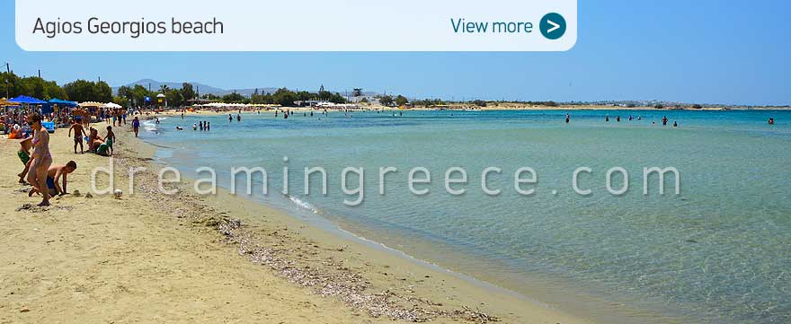 Agios Georgios beach Naxos Greece. Vacations in the Greek islands.