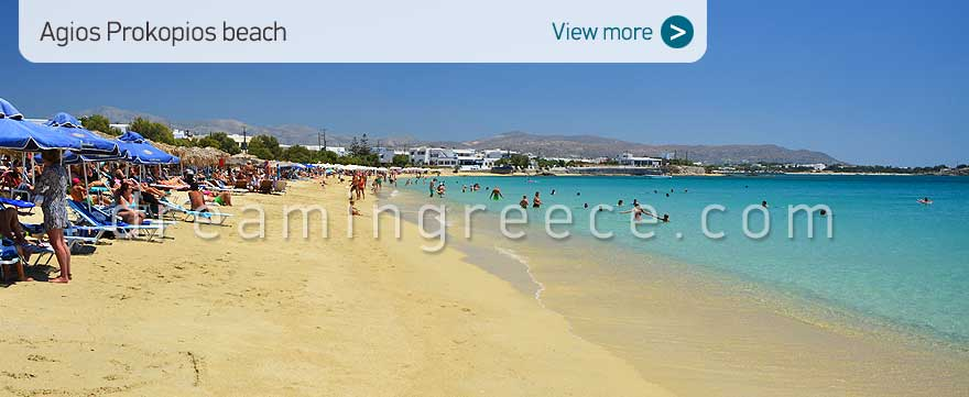 Agios Prokopios beach Naxos Beaches Greece. Vacations in Greece.