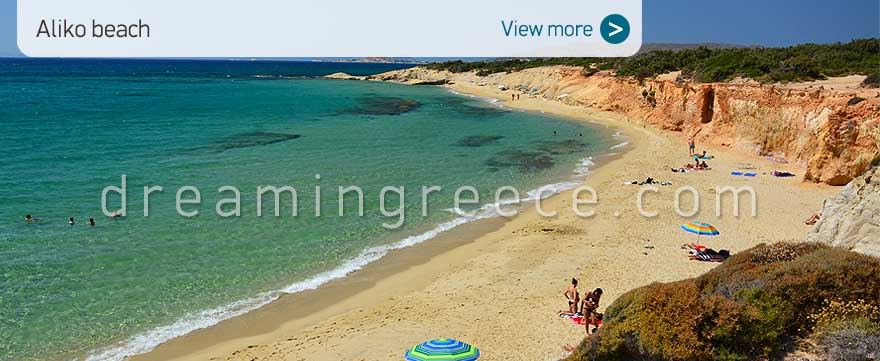 Aliko beach Naxos Beaches Greece. Discover the Greek islands.