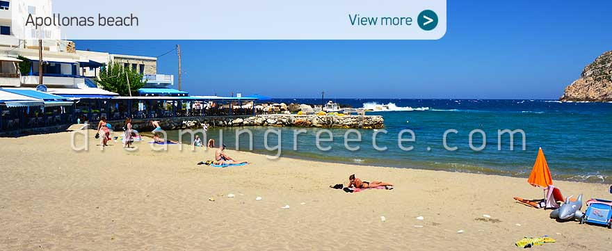 Apollonas beach Naxos Beaches Greece. Holidays in Naxos island.