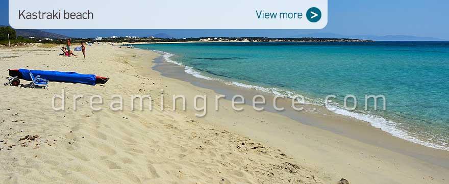 Kastraki beach Naxos island Greece. Summer Holidays in Greece.